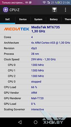 Процессор Huawei Y6 II Compact