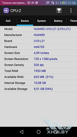 Система Huawei Y6 II Compact