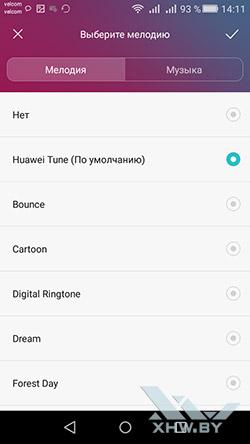 Установка мелодии на контакт в Huawei Y6 II Compact. Рис. 5