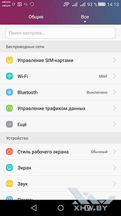Переключение SIM-карт на Huawei Y6 II Compact. Рис. 3