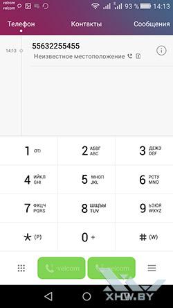 Переключение SIM-карт на Huawei Y6 II Compact. Рис. 1