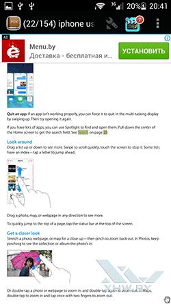 PDF Reader. Рис. 7