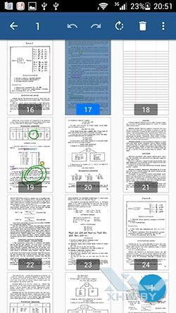 Xodo PDF Ридер и Редактор. Рис. 7