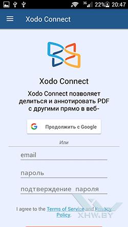 Xodo PDF Ридер и Редактор. Рис. 2