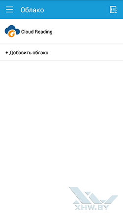 Foxit PDF Reader & Editor: Читалка. Рис. 1