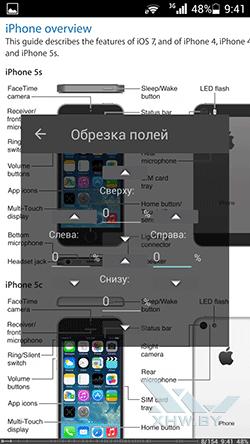 FBReader PDF plugin. Рис. 8