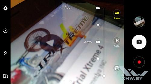 Регулировка баланса белого камеры Samsung Galaxy J2 Prime
