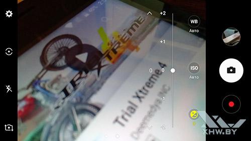 Регулировка экспокоррекции камеры Samsung Galaxy J2 Prime