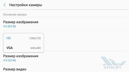 Разрешение видео камеры Samsung Galaxy J2 Prime