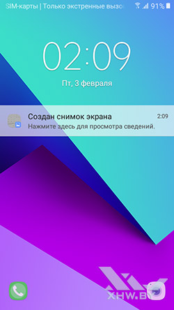 Экран блокировки Samsung Galaxy J2 Prime