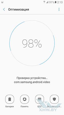 Оптимизация Samsung Galaxy J2 Prime
