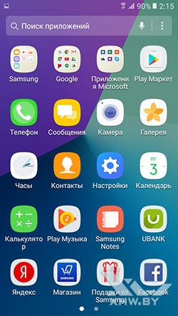 Приложения Samsung Galaxy J2 Prime