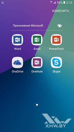 Приложения Microsoft на Samsung Galaxy J2 Prime