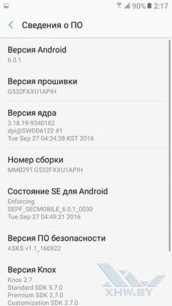 Информация о ПО Samsung Galaxy J2 Prime