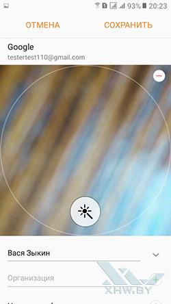 Установка фото на контакт в Samsung Galaxy J2 Prime. Рис. 5