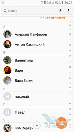Перенос контактов с SIM-карты на Samsung Galaxy J2 Prime. Рис. 1