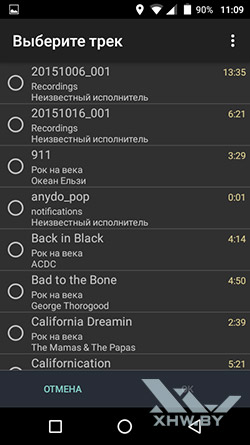 Установка мелодии на звонок в Senseit R450. Рис. 6