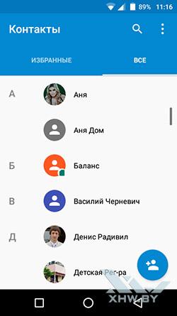 Перенос контактов с SIM-карты на Senseit R450. Рис. 1