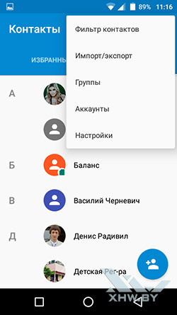 Перенос контактов с SIM-карты на Senseit R450. Рис. 2