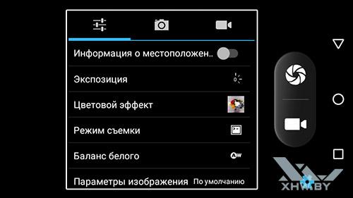 Настройки приложения камеры Senseit R450. Рис. 1