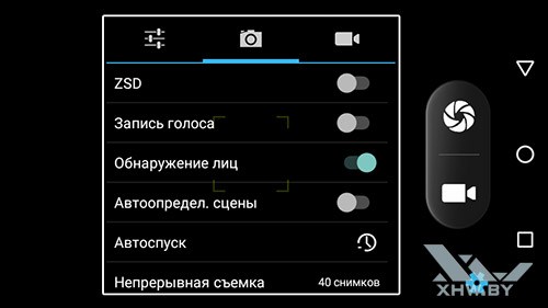 Настройки приложения камеры Senseit R450. Рис. 2
