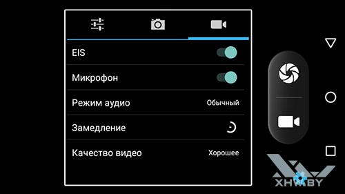 Настройки приложения камеры Senseit R450. Рис. 3