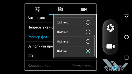 Выбор максимального разрешения основной камеры Senseit R450