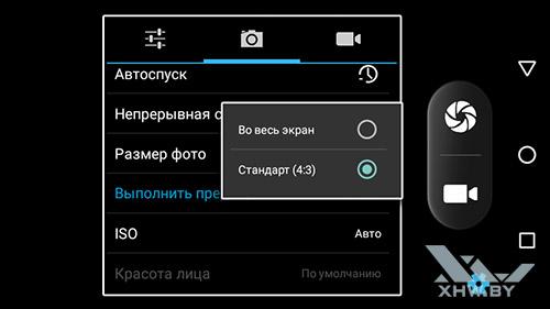 Выбор соотношения сторон экрана для основной камеры Senseit R450
