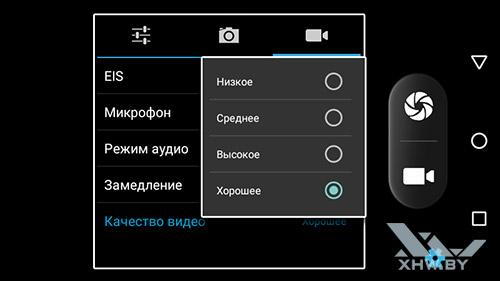 Пример съемки видео основной камерой Senseit R450. Рис. 2