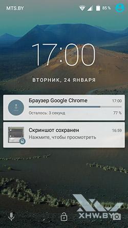 Экран разблокировки с уведомлениями на Senseit R450