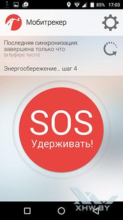 Приложение Мобитрекер на Senseit R450. Рис. 1