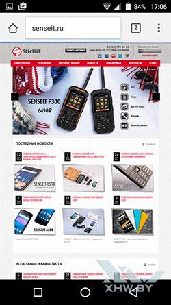 Фирменный магазин приложений в браузере на Senseit R450
