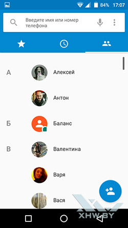 Список контактов на Senseit R450