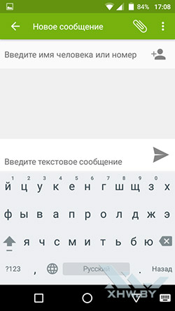 Новое SMS-сообщение на Senseit R450
