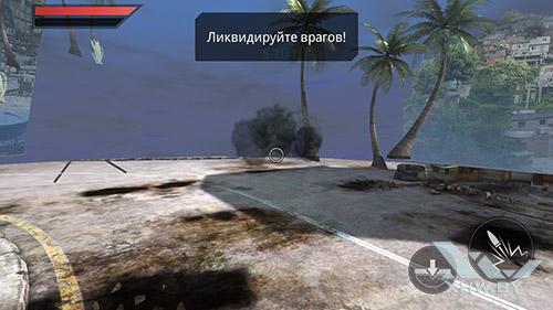 Игра Frontline Commando 2 на Senseit E510