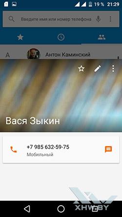 Установка мелодии на контакт в Senseit E510. Рис. 2