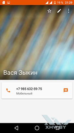 Установка фото на контакт в Senseit E510. Рис. 2