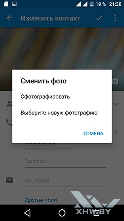 Установка фото на контакт в Senseit E510. Рис. 4