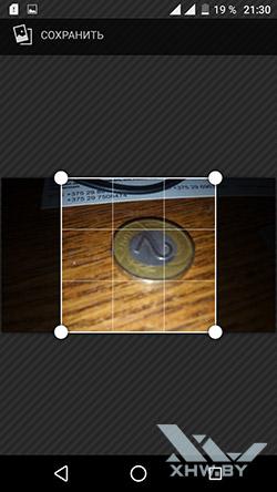 Установка фото на контакт в Senseit E510. Рис. 5