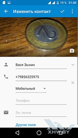 Установка фото на контакт в Senseit E510. Рис. 6
