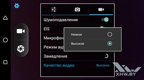 Доступные разрешения фотоснимков фронтальной камеры Senseit E510