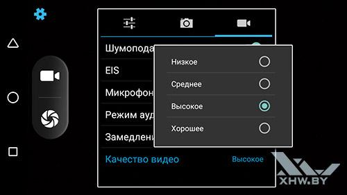 Доступные разрешения видеосъемки основной камеры Senseit E510