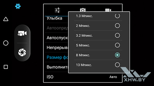 Доступные разрешения фотоснимков основной камеры Senseit E510