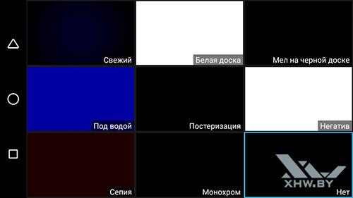 Предпросмотр фильтров при съемке камерой Senseit E510