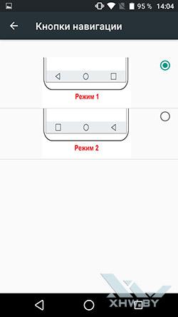 Смена назначений кнопок Android в настройках Senseit E510