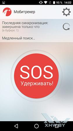 Приложение Мобитрекер на Senseit E510. Рис 1