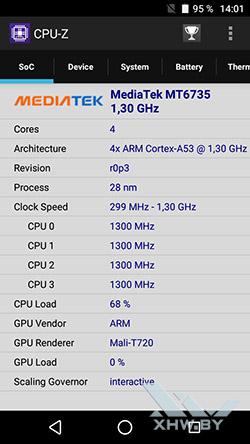 Процессор Senseit E510