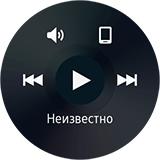 Музыка на Gear S3. Рис 1