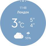 Погода на Gear S3. Рис 3