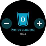 Приложение S Health на Gear S3. Рис 8